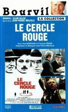 Le cercle rouge - French VHS movie cover (xs thumbnail)
