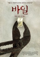 Vile - South Korean Movie Poster (xs thumbnail)