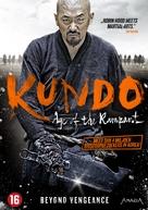 Kundo: min-ran-eui si-dae - Dutch Movie Poster (xs thumbnail)