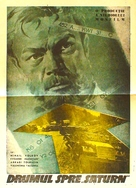 Put v 'Saturn' - Romanian Movie Poster (xs thumbnail)