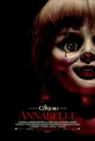 Annabelle - Argentinian Movie Poster (xs thumbnail)