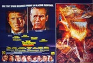 The Towering Inferno - British Movie Poster (xs thumbnail)