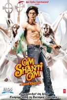 Om Shanti Om - German Movie Poster (xs thumbnail)