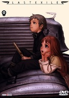 """Last Exile"" - German Movie Cover (xs thumbnail)"