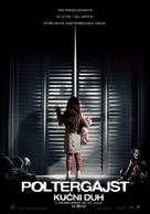 Poltergeist - Serbian Movie Poster (xs thumbnail)