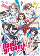 """""""BanG Dream!"""" - Japanese Video on demand movie cover (xs thumbnail)"""