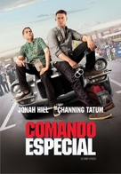 21 Jump Street - Argentinian DVD cover (xs thumbnail)