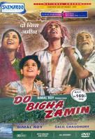 Do Bigha Zamin - Indian Movie Cover (xs thumbnail)