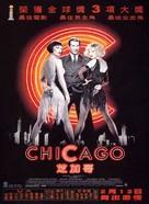 Chicago - Hong Kong Advance poster (xs thumbnail)