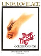 Deep Throat - French Movie Poster (xs thumbnail)