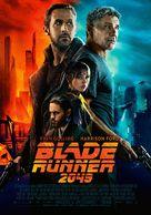 Blade Runner 2049 - Estonian Movie Poster (xs thumbnail)