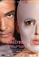 La piel que habito - Hungarian Movie Poster (xs thumbnail)