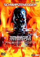 Terminator 2: Judgment Day - Japanese Movie Cover (xs thumbnail)