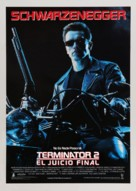 Terminator 2: Judgment Day - Spanish Movie Poster (xs thumbnail)