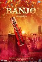 Banjo - Indian Movie Poster (xs thumbnail)