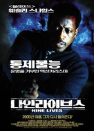 Unstoppable - South Korean poster (xs thumbnail)
