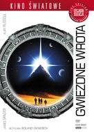 Stargate - Polish DVD movie cover (xs thumbnail)