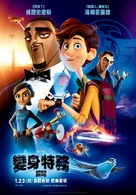 Spies in Disguise - Taiwanese Movie Poster (xs thumbnail)