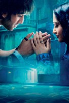 Saawariya - Indian Key art (xs thumbnail)