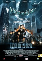 Iron Sky - Romanian Movie Poster (xs thumbnail)