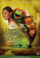 The Muppets Wizard Of Oz - DVD movie cover (xs thumbnail)