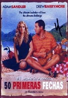 50 First Dates - Spanish Movie Poster (xs thumbnail)