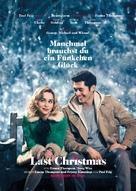 Last Christmas - German Movie Poster (xs thumbnail)