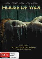 House of Wax - Australian Movie Cover (xs thumbnail)