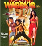 Day of the Warrior - Movie Cover (xs thumbnail)