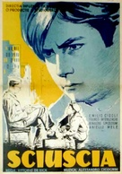 Sciuscià - Italian Movie Poster (xs thumbnail)