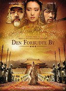 Curse of the Golden Flower - Danish Movie Poster (xs thumbnail)