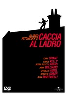 To Catch a Thief - Italian DVD movie cover (xs thumbnail)