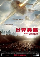 Battle: Los Angeles - Taiwanese Movie Poster (xs thumbnail)