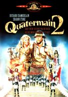 Allan Quatermain and the Lost City of Gold - German DVD movie cover (xs thumbnail)