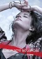 """Penny Dreadful"" - Georgian Movie Poster (xs thumbnail)"