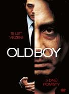 Oldboy - Czech Movie Cover (xs thumbnail)