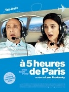 Hamesh Shaot me'Pariz - French Movie Poster (xs thumbnail)