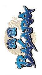"""""""Sengoku basara"""" - Japanese Logo (xs thumbnail)"""