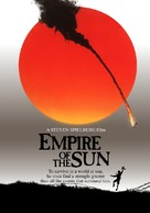 Empire Of The Sun - DVD movie cover (xs thumbnail)