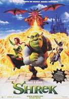 Shrek - Spanish Movie Poster (xs thumbnail)