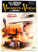 Summertime - French Movie Poster (xs thumbnail)