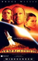 Armageddon - German VHS movie cover (xs thumbnail)