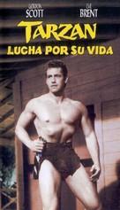 Tarzan's Fight for Life - Spanish Movie Cover (xs thumbnail)