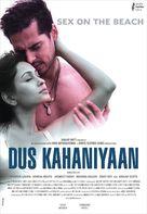 Dus Kahaniyaan - Indian Movie Poster (xs thumbnail)
