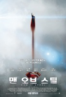 Man of Steel - South Korean Movie Poster (xs thumbnail)