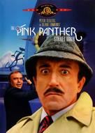 The Pink Panther Strikes Again - DVD cover (xs thumbnail)