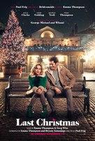 Last Christmas - British Movie Poster (xs thumbnail)