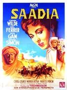 Saadia - French Movie Poster (xs thumbnail)