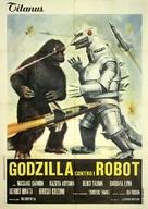 Gojira tai Mekagojira - Italian Movie Poster (xs thumbnail)
