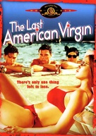 The Last American Virgin - DVD cover (xs thumbnail)